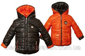 Куртка для мальчика двусторонняя весенняя
