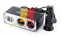 Разветвитель автоприкуриват. шт.прикур.- 2гн.прикур.+2гн.USB c кабелем