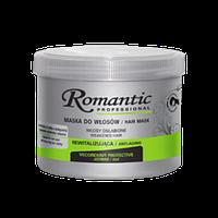 Маска для волос Romantic Professional Аnti age 500 мл