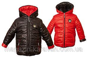 Куртка для мальчика модная двухсторонняя весенняя