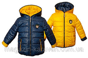 Куртка для мальчика стильная двухсторонняя весенняя
