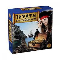 Игра Пираты (Игр.Пираты)
