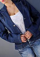 Джинсовый пиджак с полосками