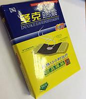 Китайский лечебный пластырь «DUOKE»