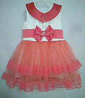 Платье нарядное для девочек 3 лет