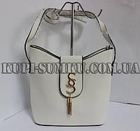 Утонченный белый клатч-мешок с логотипом SS