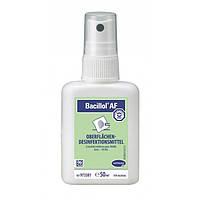 Bacillol plus (Бациллол плюс спрей)  50 мл.