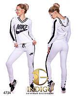 "Спортивный костюм женский трикотаж ""Nike duos"""