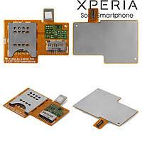Коннектор SIM-карты для Sony ST23i Xperia Miro, оригинал