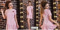 Стильное платье в полоску 853 (29)