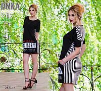 Женское летнее платье р 2871 гл