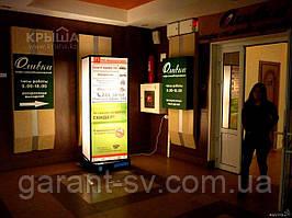 Эффективная реклама товаров и услуг на рекламных носителях