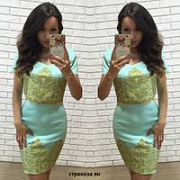Женский костюм с юбкой  Стрекоза ян