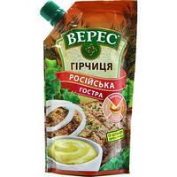 Горчица Верес Русская острая 140г 963739