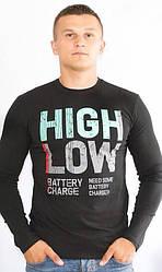 Мужская кофта с длинным рукавом High low