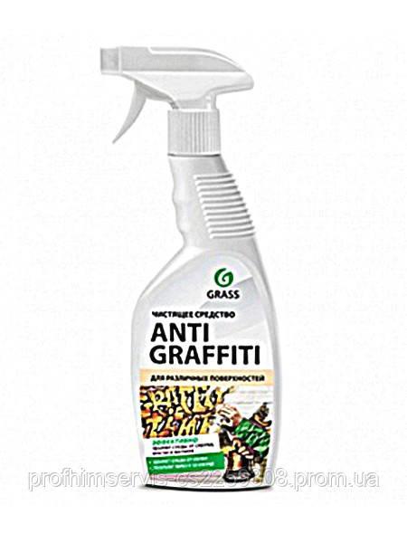 Grass Antigraffiti Средство для удаления следов скотча, жвачки, резины, клея, граффити 0,6 л.