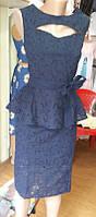 Платье Стильное Летнее прошва открытое улыбкой декольте цвет тёмно синий