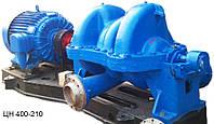 Насос ЦН400-210б (насос 3В200-4Б)