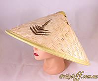 Шляпа ВЬЕТНАМСКАЯ, бамбуковая