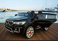 Электромобиль BMW X7 M 2768 (двухместный)
