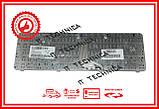 Клавіатура HP Pavilion G61-632, фото 2