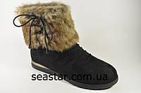 Ботинки с мехом на зиму