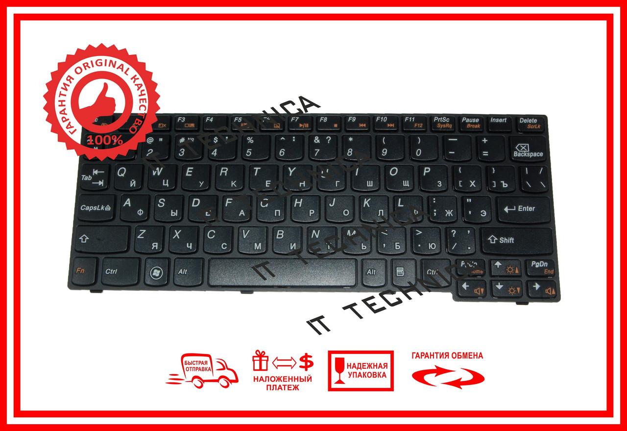 Клавіатура Lenovo IdeaPad S10-3, S100, S110 Series чорна RUUS Тип1