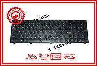Клавиатура Lenovo IdeaPad G570, G575, G770, G780, Z560, Z565 Series черная с черной рамкой RU/US