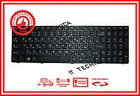 Клавиатура LENOVO IdeaPad B570 B575 B590
