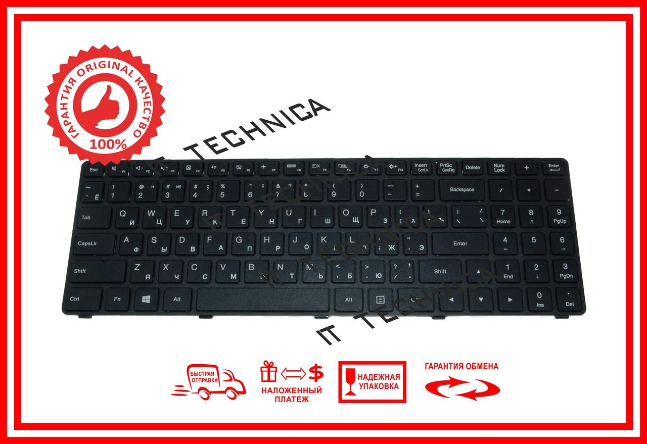 Клавіатура Lenovo IdeaPad 100-15 Черная (RUUS) Тип1