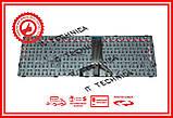 Клавіатура Lenovo IdeaPad 100-15 Черная (RUUS) Тип1, фото 2