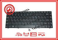 Клавиатура MSI X-Slim X340 X400 Черная