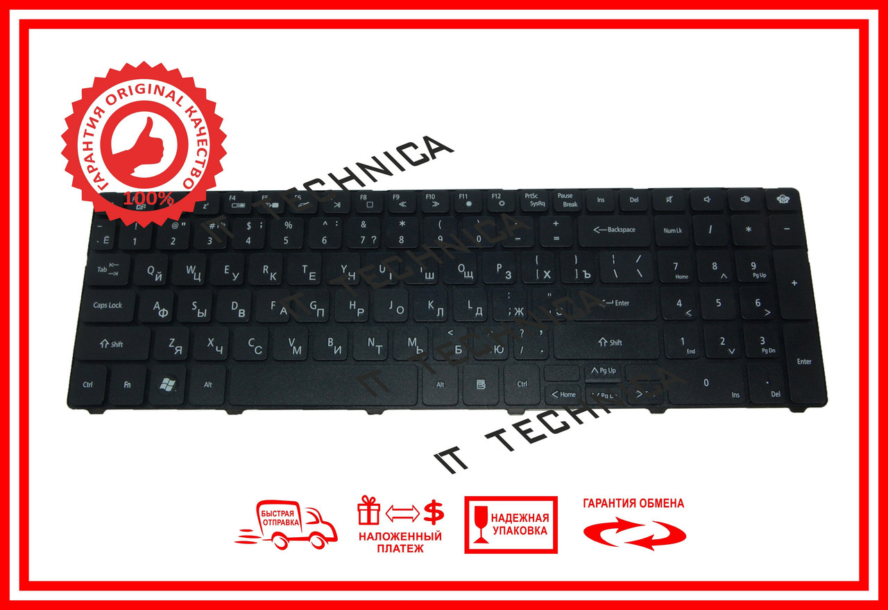 Клавіатура PACKARD BELL LM82 LM85 LM86 оригінал