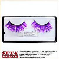 Фиолетовые глянцевые ресницы накладные, длинные, карнавальные