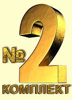 Комплект для окуривание №2. Для дым-пушки Варомор (на 200 семей) У