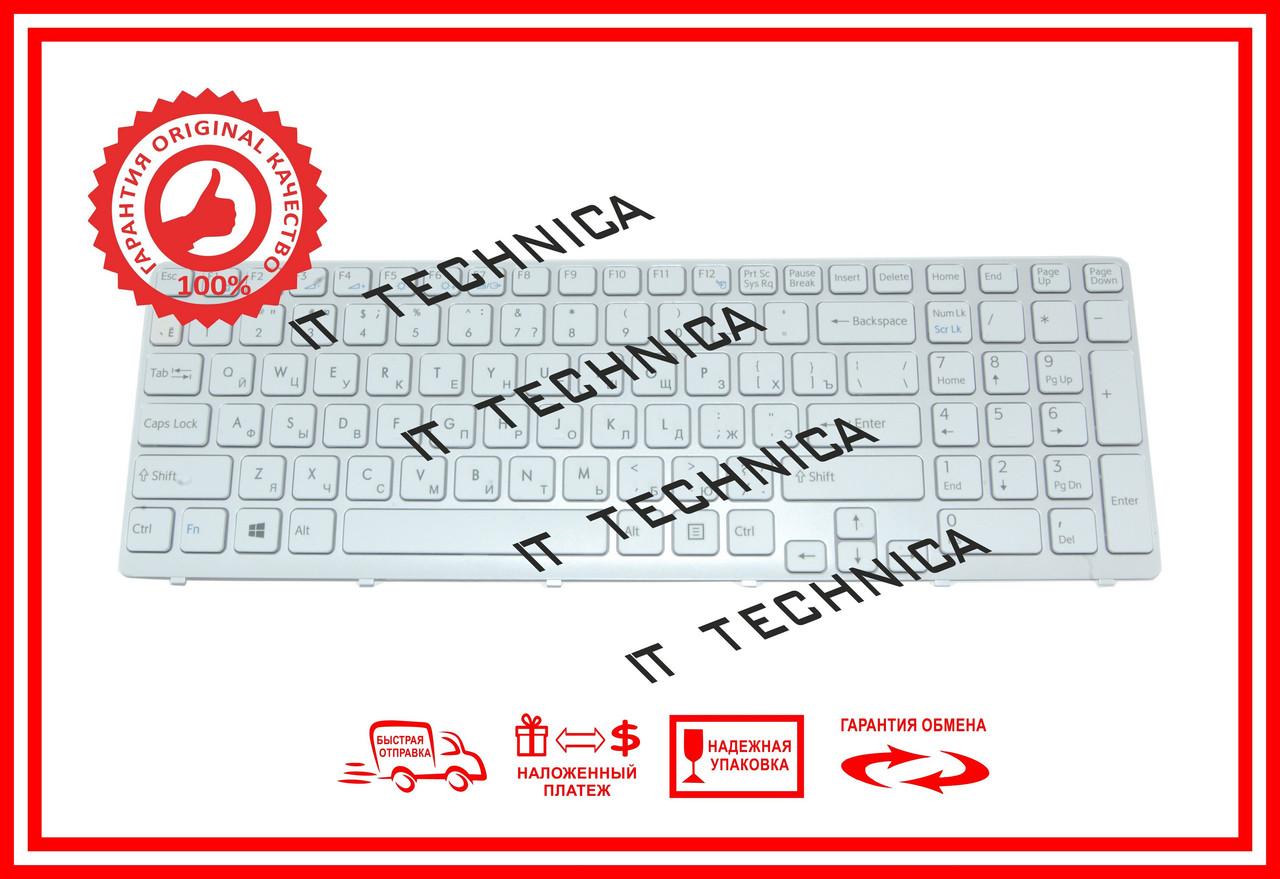Клавіатура SONY Vaio SVE15, SVE17 Series біла з білою рамкою RUUS