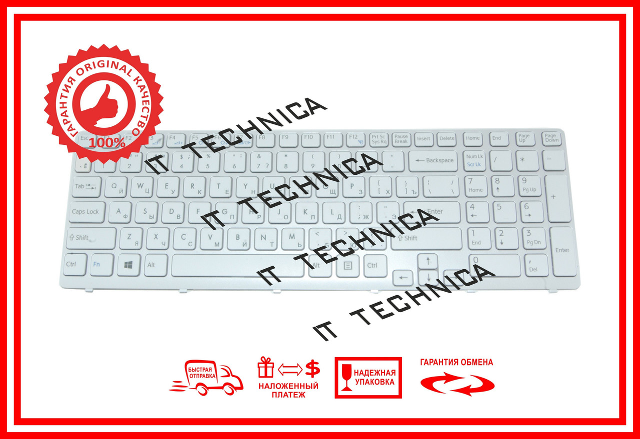 Клавіатура SONY Vaio E15 E17 SVE15 SVE1511V1R SVE17 біла оригінал