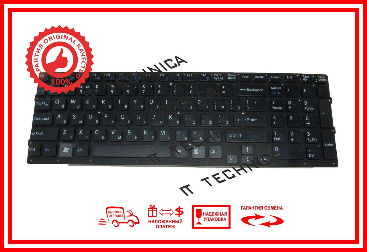 Клавіатура SONY Vaio VPC-EC Series чорна без рамки RUUS