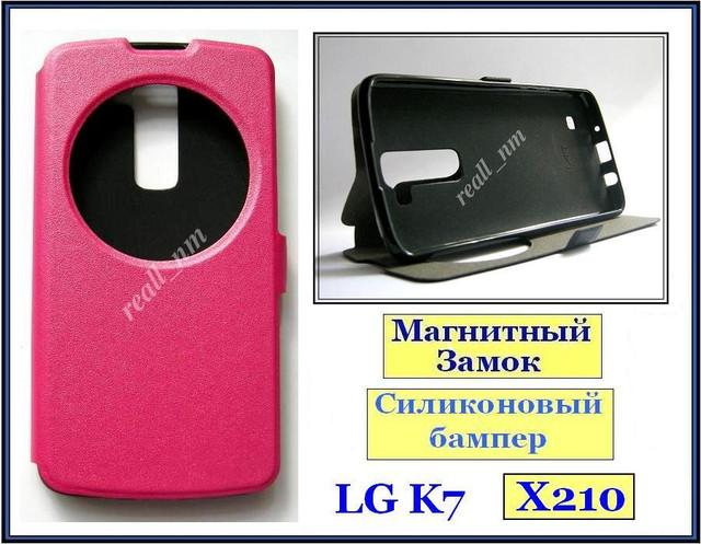 LG K7 X210 чехол