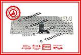 Клавіатура Samsung R523 R525 R528 R530 R538 R540 R610 R618 R717 RV508 RV510 SA31 чорна RUUS, фото 2