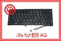 Клавиатура SAMSUNG N128 N148-DA01UA N150 черная