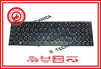 Клавиатура Samsung  RC508, RC510, RC520, RV509, RV511, RV513, RV515, RV518, RV520 черная без рамки RU/US