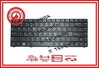 Клавиатура Samsung R418, R428, R420, R423, R425, R429, R430, R440 R467, R468, R470, R480, R492 черная RU/US