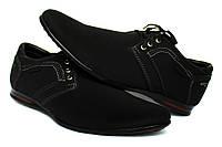 Чоловічі туфлі - мокасини чорного кольору (БМ-01ч)