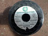 Нихромовая лента Х20Н80  0.2х3 мм