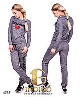 """Спортивный костюм женский стильный """"Milky Way"""""""