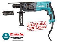 Перфоратор Makita HR2470T +ШЗП (780Вт; 2.7Дж; 0-1100об/хв; 3реж.)