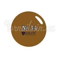 Акриловая краска Salon Professional №34