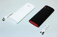 Зарядное устройство Power Bank Xiaomi 16800 mAh