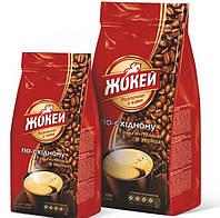 """Кофе в зернах ЖОКЕЙ """"ПО-ВОСТОЧНОМУ"""" (500г)"""